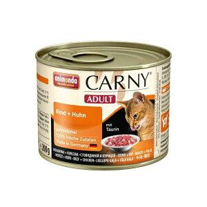 【正規輸入品】アニモンダ カーニー ミート アダルト 牛肉・鶏肉 猫用 200g