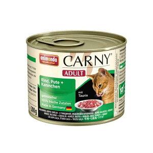【正規輸入品】アニモンダ カーニー ミート アダルト 牛肉・七面鳥・ウサギ 猫用 200g