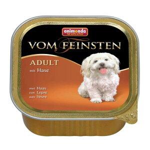 【正規輸入品】アニモンダ フォムファインステン アダルト 豚肉・牛肉・鶏肉・ウサギ 犬用 150g