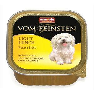 【正規輸入品】アニモンダ フォムファインステン ライトランチ 七面鳥・チーズ 犬用 150g