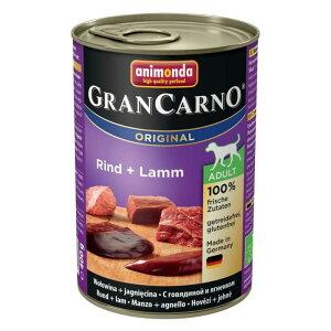 【正規輸入品】アニモンダ グランカルノ ウェット アダルト 牛肉・子羊肉 犬用 400g