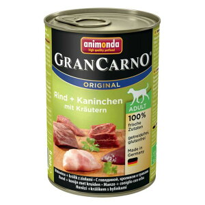 【正規輸入品】アニモンダ グランカルノ ウェット アダルト 牛肉・ウサギ・パセリ 犬用 400g