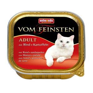 【正規輸入品】アニモンダ フォムファインステン アダルト 牛肉・鳥肉・豚肉・ポテト 猫用 100g