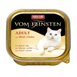 【正規輸入品】アニモンダ フォムファインステン アダルト 牛肉・鶏肉・豚肉・七面鳥 猫用 100g