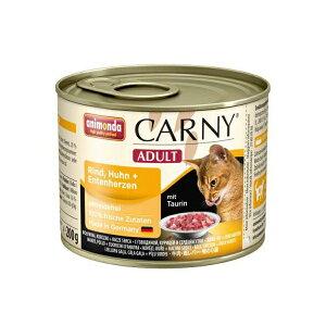 【正規輸入品】アニモンダ カーニー ミート アダルト 牛肉・鶏肉・鴨肉 猫用 200g