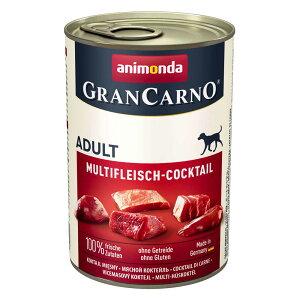 【正規輸入品】アニモンダ グランカルノ ウェット アダルト ミートカクテル 犬用 400g