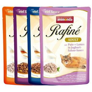 【正規輸入品】アニモンダ ラフィーネ チャンク アダルト マルチパック ムラサキ 4パック入り 猫用