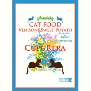 【正規輸入品】クプレラ ベニソン&スイートポテト・キャットフード 猫用 4ポンド(1.81kg)