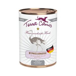 【正規輸入品】テラカニス ハイポアレルジェニック(低アレルギー) オーストリッチ肉 犬用 400g