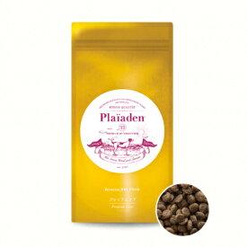 【賞味期限2020年3月19日】Plaiaden(プレイアーデン) プレミアムドライフード プレミアムケア 犬用 50g×5個