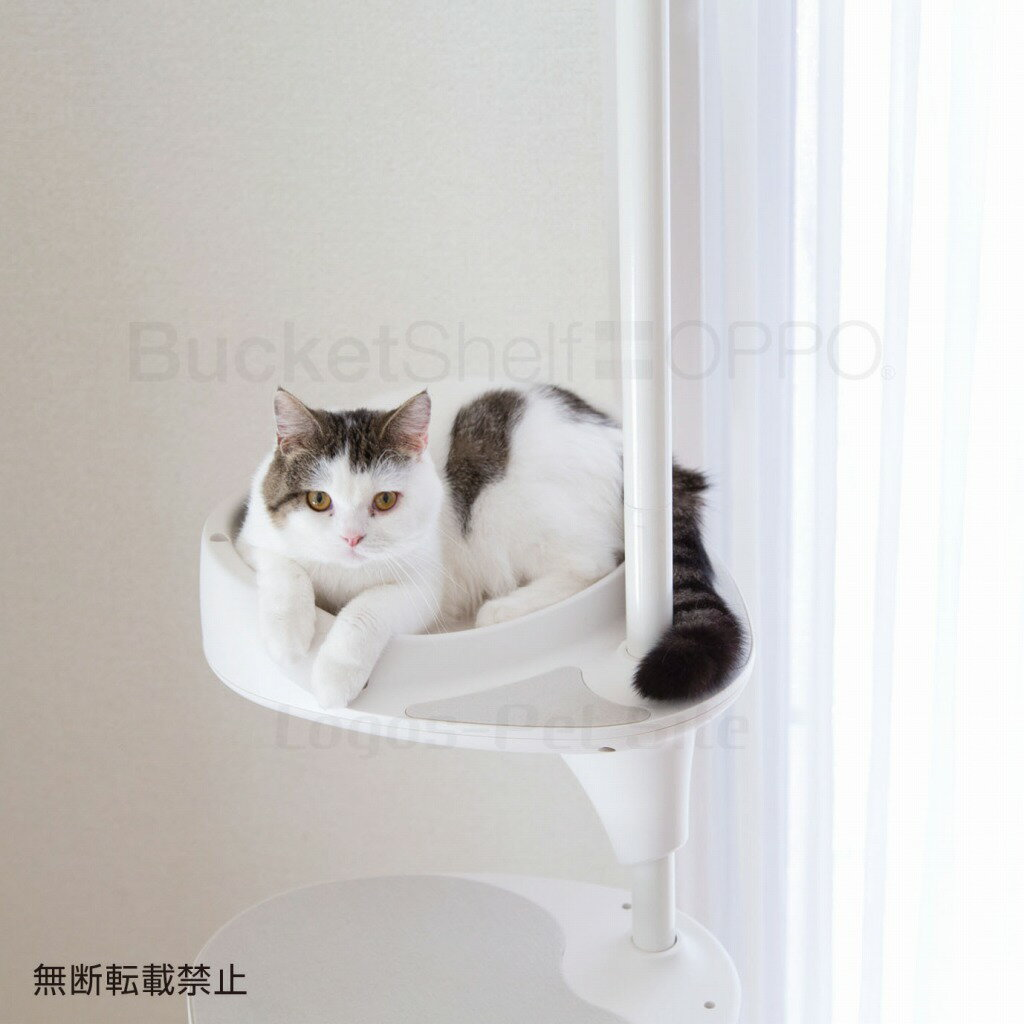 OPPO (オッポ) Cat Forest option(キャットフォレストオプション)バケットシェルフ 猫用 ブラウン/ホワイト