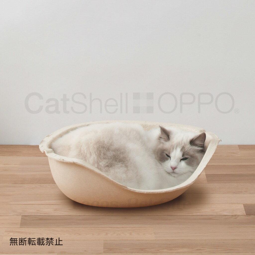 OPPO (オッポ) Catshell (キャットシェル)ベッド 猫用 1個