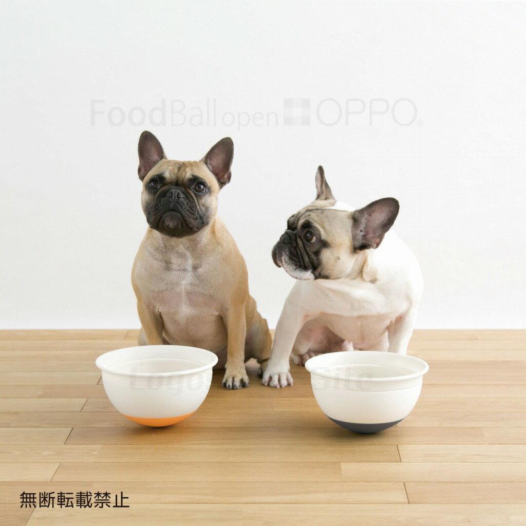 OPPO (オッポ) FoodBallopen (フードボールオープン)食器 犬用 ペチャバナ ダークグレー/オレンジ