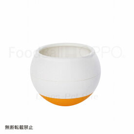 OPPO (オッポ) FoodBall (フードボール)ミニ オレンジ