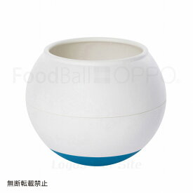 OPPO (オッポ) FoodBall (フードボール)レギュラー ブルー