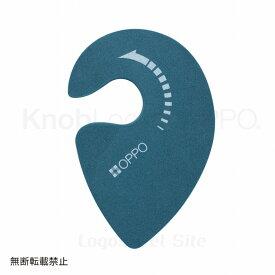 OPPO (オッポ) KnobLock(ノブロック) ブルーグリーン