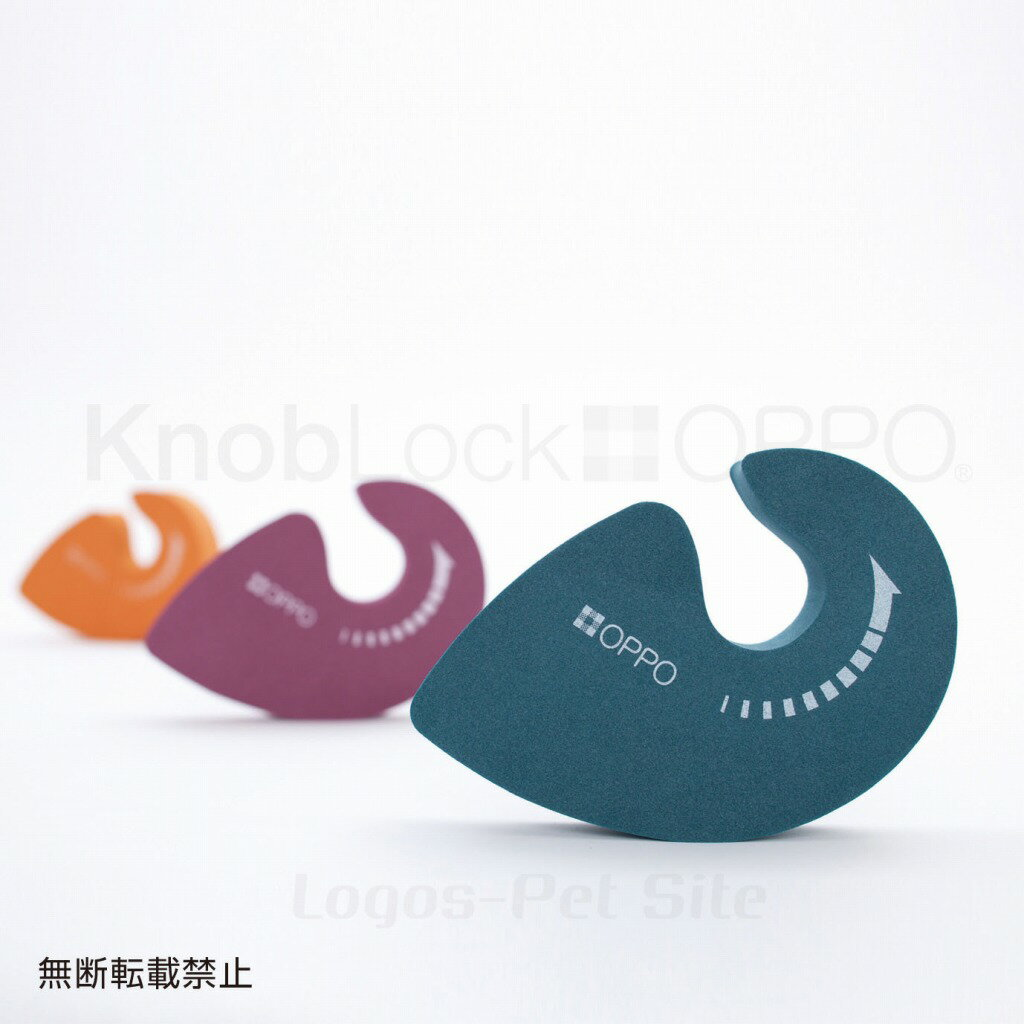 OPPO (オッポ) KnobLock(ノブロック) 猫用 ベリー/オレンジ/ブルーグリーン