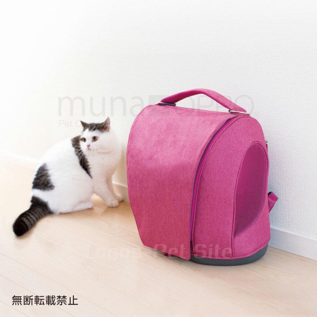 OPPO (オッポ) Pet Carrier muna(ペットキャリアミュナ)犬猫用 ライトブラウン/ダークグレー/ピンク