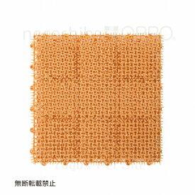 OPPO (オッポ) necoshiba (ネコシバ)4枚セット オレンジ
