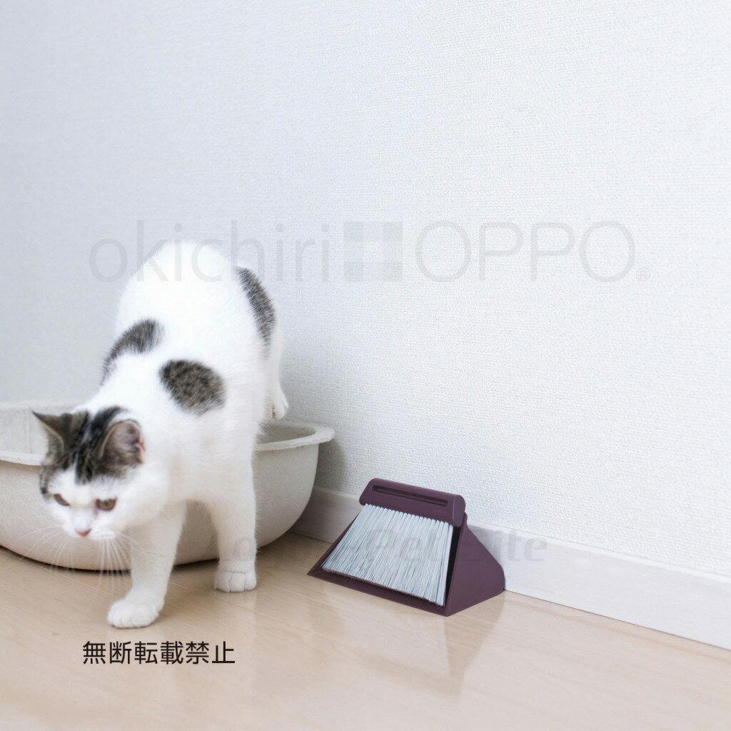 OPPO (オッポ) okichiri(オキチリ)犬猫用 チョコレート/クリーム