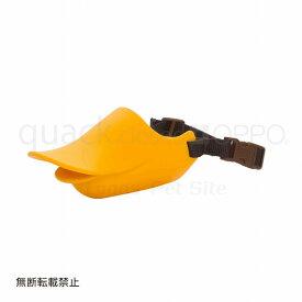 OPPO (オッポ) quackclosed(クアッククローズド)Lサイズ オレンジ