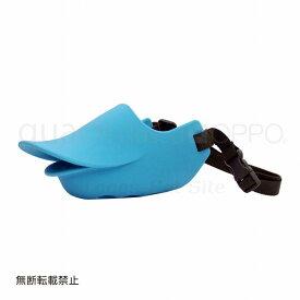 OPPO (オッポ) quackclosed(クアッククローズド)LLサイズ ブルー