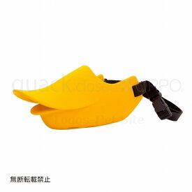 OPPO (オッポ) quackclosed(クアッククローズド) LLサイズ オレンジ