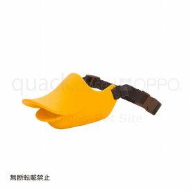 OPPO (オッポ) quackclosed(クアッククローズド)Mサイズ オレンジ
