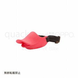 OPPO (オッポ) quackclosed(クアッククローズド)Sサイズ ルビー