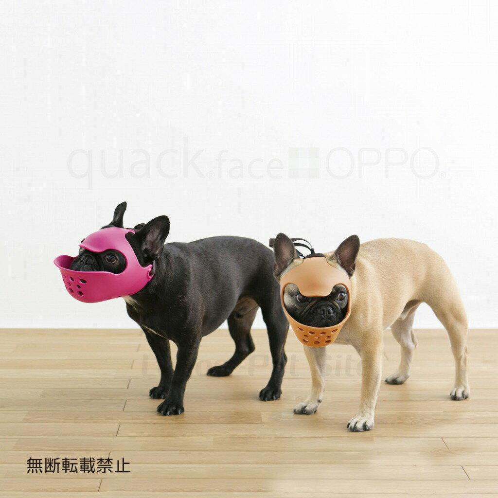 OPPO (オッポ) quackface(クアックフェイス)口輪 犬用 Lサイズ ピンク/ブラウン