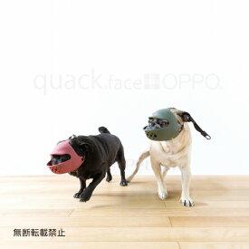 OPPO (オッポ) quackface(クアックフェイス) Mサイズ レッド