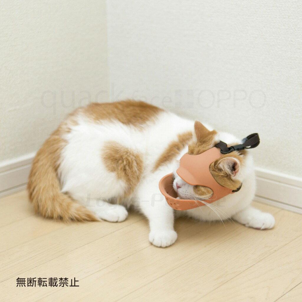 OPPO (オッポ) quackface(クアックフェイス)口輪 犬猫用 Sサイズ ピンク/ブラウン