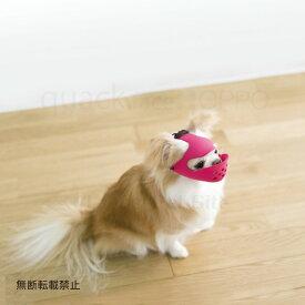 OPPO (オッポ) quackface(クアックフェイス)Sサイズ ピンク