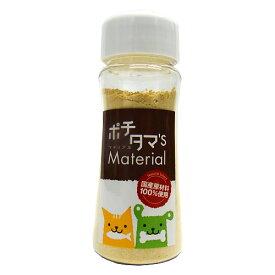 ポチタマ'S Material 酒粕パウダー 75g