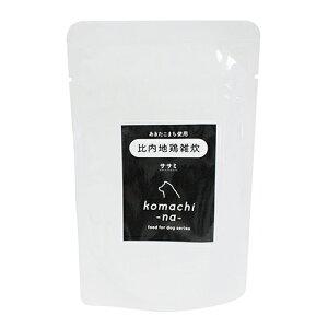 komachi-na- あきたこまち使用 比内地鶏雑炊 ささみ 犬用 80g