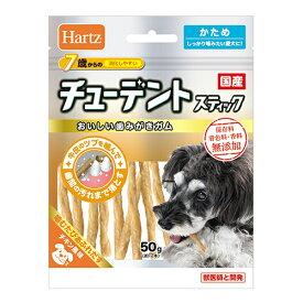 Hartz(ハーツ) 7歳からのチューデント スティック かため 犬用 50g