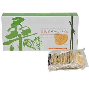 桑抹茶リーフパイ 島根 桜江町 旅行 お土産 桑の葉 Mulberry macha leaf pie