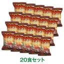 宍道湖しじみの赤だし しじみ汁 20食セット島根県産 大和しじみ 無添加 フリーズドライ 味噌汁 Instant red miso soup…