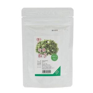 有機乾燥ねぎ 5g島根県産 有機JAS認定 オーガニック 国産 桜江町桑茶生産組合Organic dry green onion
