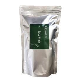 【送料無料】【売切れ御免】【再販予定なし】特大柿の葉茶 2.5g×72包入業務用 無添加 国産 健康茶 ビタミンC 桜江町桑茶生産組合 Persimmon leaf tea 72 tea bags
