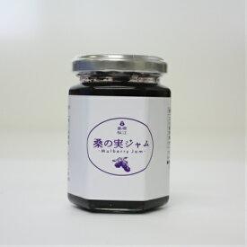 桑の実ジャム 150g島根県産 マルベリー 国産 桑の実 桜江町桑茶生産組合 Mulberry Jam