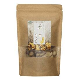 国産オーガニック「有機菊芋チップス(50g)」 無添加
