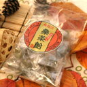 桑茶あめ 4g×25個入桑抹茶入 桜江町桑茶生産組合Mulberry leaf candy