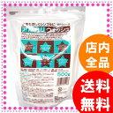 アルカリウォッシュ (500g) 布ナプキン・布ナプのお洗濯にも♪地の塩社 洗濯洗剤 洗濯用洗剤 セスキ炭酸ソーダ(…
