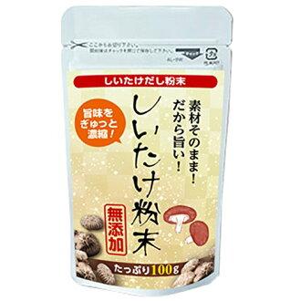 是香菇,是肉湯粉末100g不添加化學調料不使用香菇,用2次購買1個免費禮物LOHAStyle