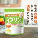 イヌリン 500g 機能性表示食品 【食後の 血糖値 や 便秘 が気になる方に】 サプリメント サプリ 菊芋 食物繊維 天然 …