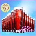 ルイボスティー粉末 120g (ペットボトル120本分)