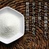 難可消化性糊精(超級市場即溶顆粒)1kg(500g*2)daiettodaietarifaiba微顆粒物品非的基因重組LOHAStyle
