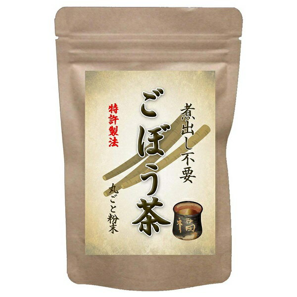 焙煎ごぼう茶 100g(200杯分) 便利な粉末タイプ 特許製法 ごぼう ゴボウ ゴボウ茶 牛蒡 午房茶 LOHAStyle