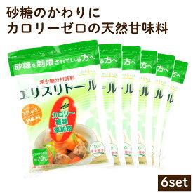 エリスリトール 6kg(1kg×6袋) 希少糖 糖質制限 調味料 糖質オフ調味料 カロリーゼロ 天然由来甘味料 自然由来 甘味料 糖質ゼロ ケーキ 砂糖の代わりに 手作り 糖質カット LOHAStyle